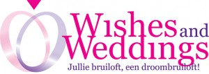 Wishes-and-weddings
